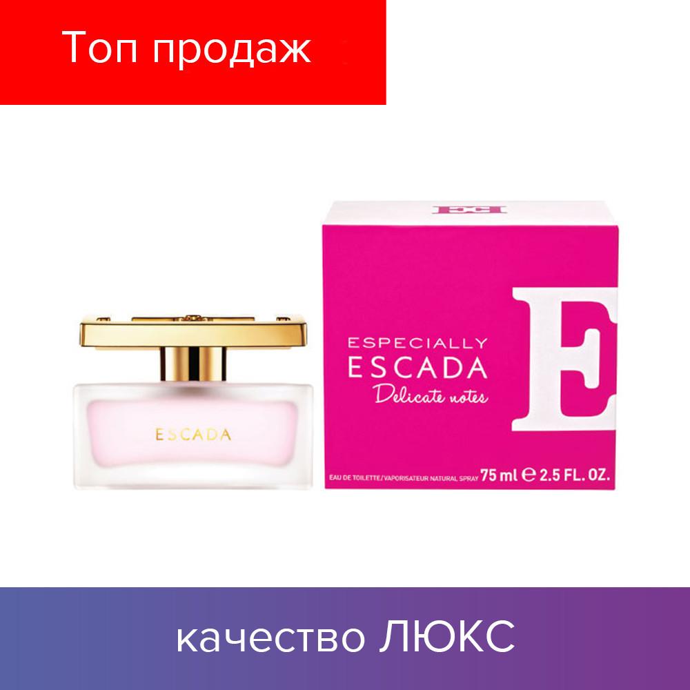 75 ml Escada Especially Escada Delicate Notes. Eau de Toilette | Эскада Деликейт Ноутс 75 мл