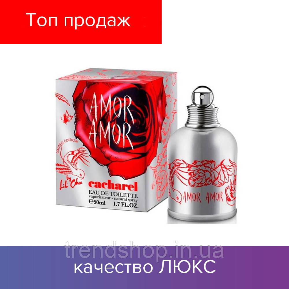 Cacharel Amor Amor By Lili Choi Eau De Toilette 100 Ml женская