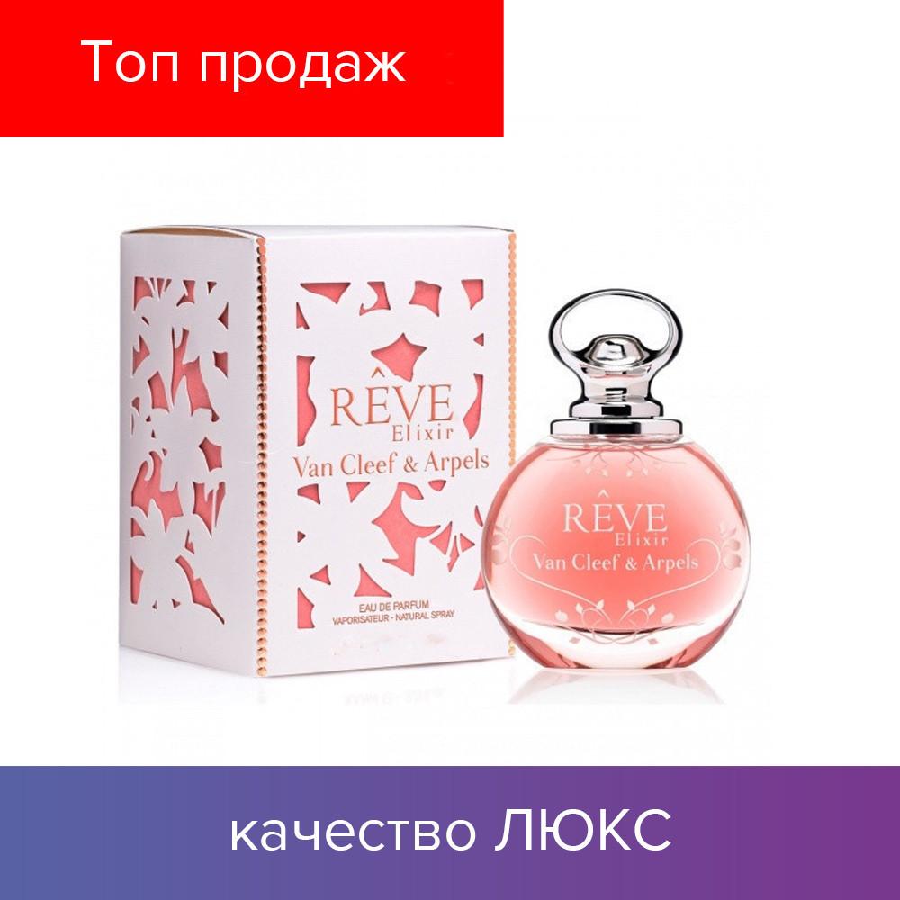 100 ml Van Cleef & Arpels Reve Elixir. Eau de Parfum   | Парфюм Ван Клиф Энд Арпелс Реве Эликсир 100 мл