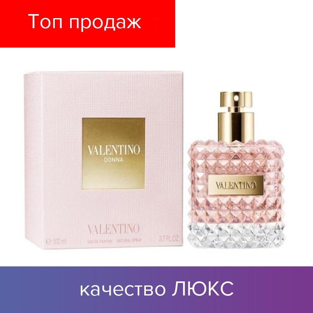 50 ml Valentino Donna. Eau de Parfum     Парфюмированная Вода Валентино Донна 50 мл