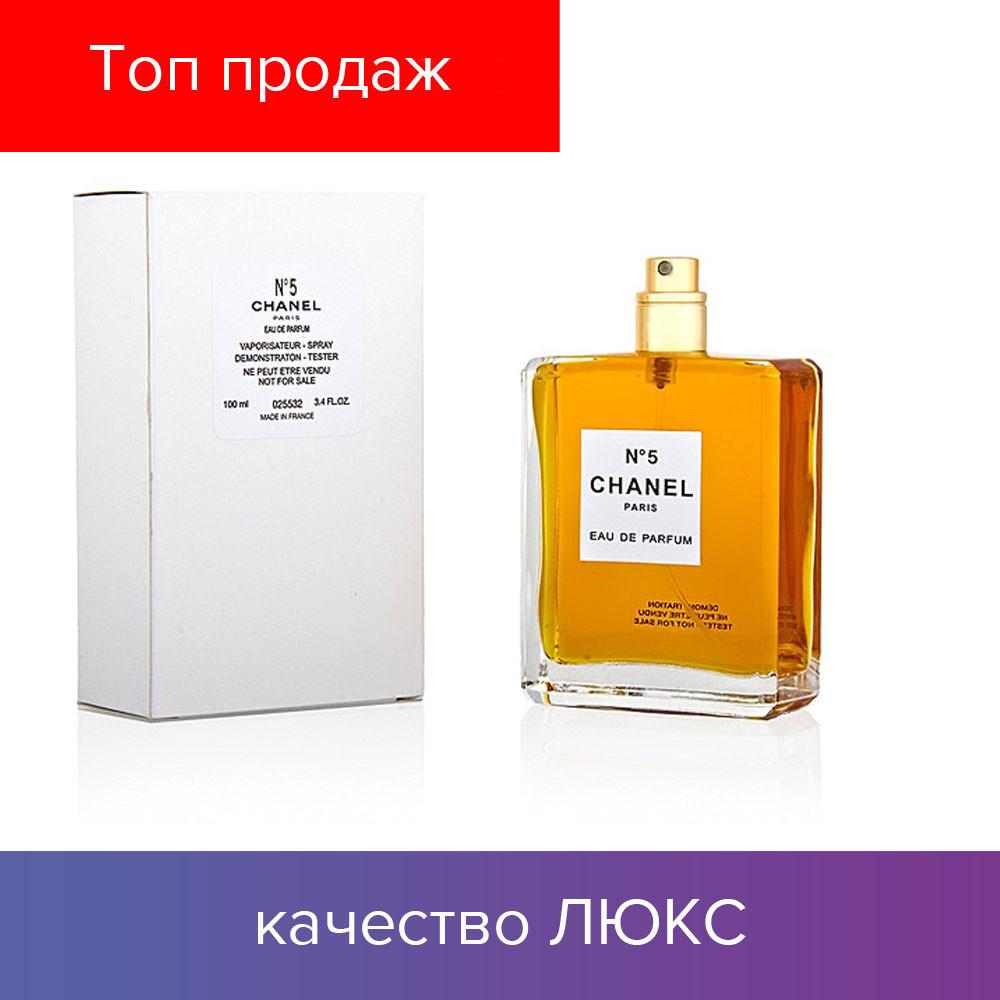 Tester Chanel 5 Eau De Parfum 100 Ml тестер парфюмированная вода