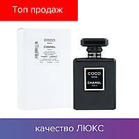 100 ml Tester Chanel Coco Noir. Eau de Parfum   | Тестер Парфюмированная вода Шанель Коко Ноар 100 мл