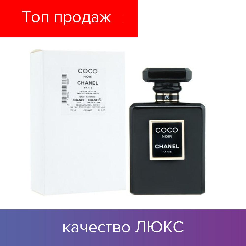Tester Chanel Coco Noir Eau De Parfum 100 Ml тестер
