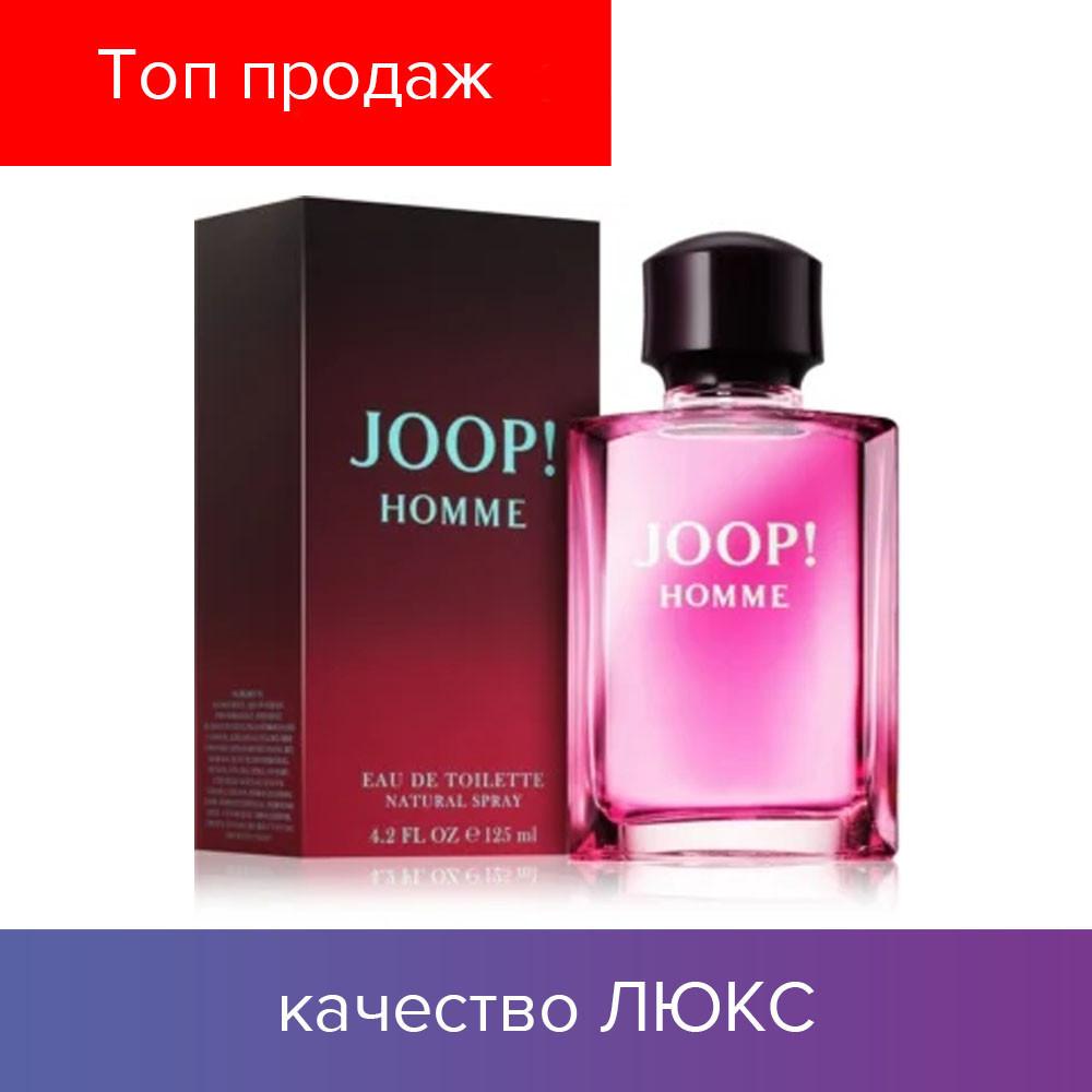 125 ml Joop! homme Eau de Toilette   | Туалетная вода Джуп Хом125 мл