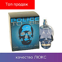 Police To Be OR NOT TO BE Eau de Toilette 125 ml | Туалетная вода Полис Ту би он нот ту би 125 мл