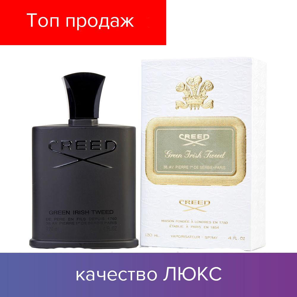 120 ml Creed Green Irish Tweed. Eau de Parfum  | Парфюмированная вода Крид Грин Айриш Твид 120 мл