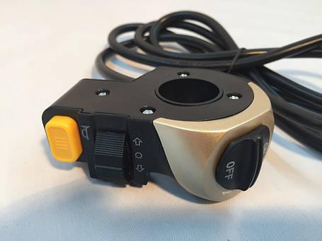 Блок кнопок управління електрообладнанням електровелосипеда (DK 314)., фото 2
