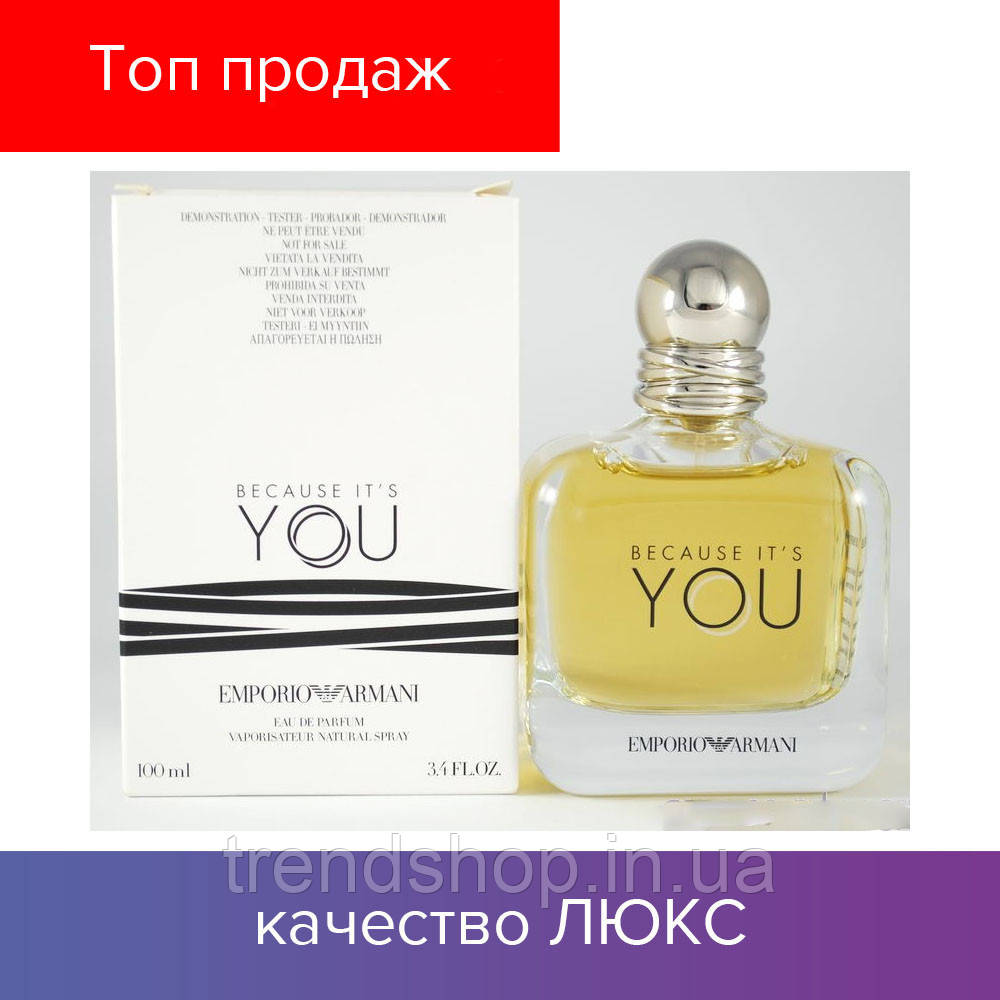 Tester Armani Emporio Armani Because Its You Eau De Parfum 100 Ml
