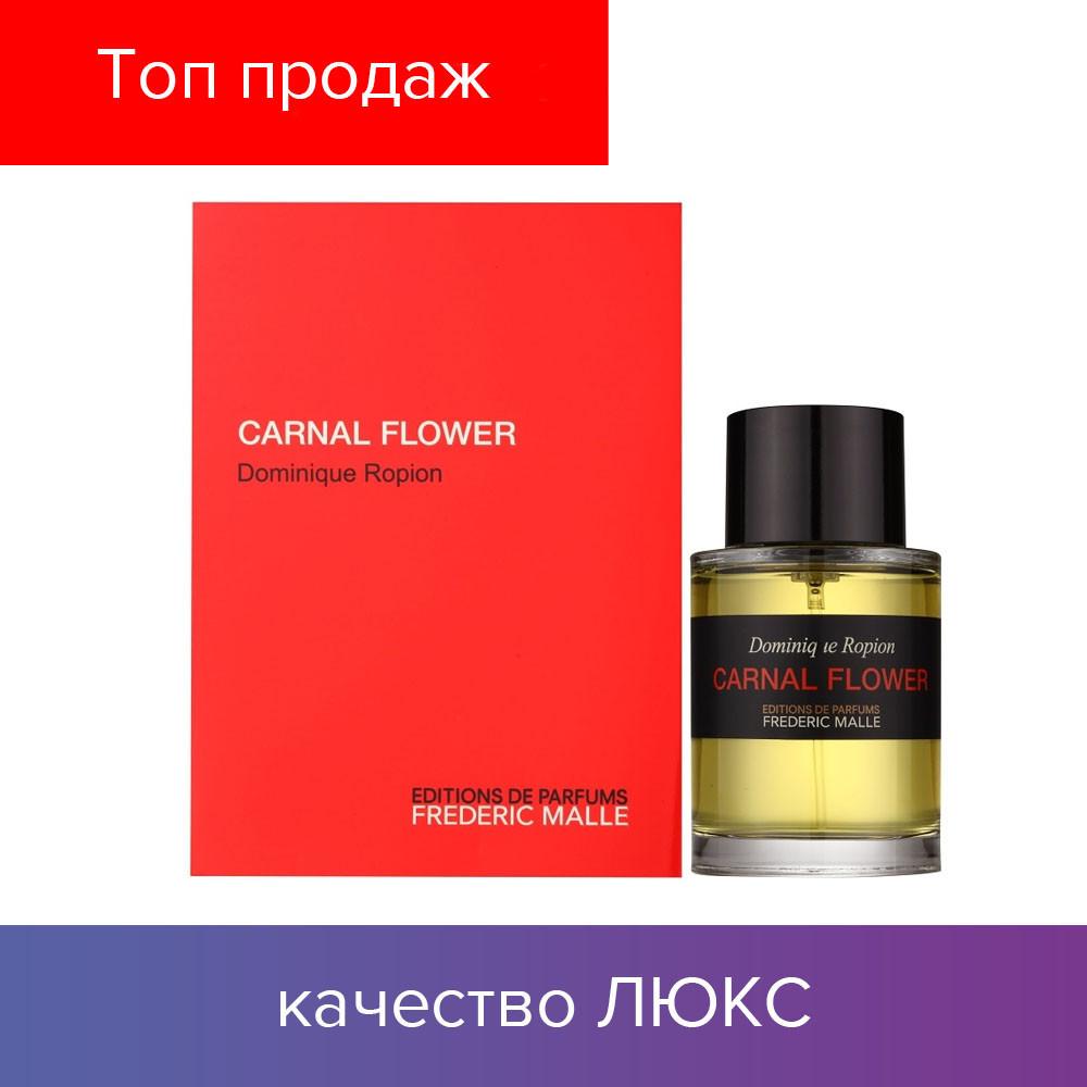 100 ml Tester Frederic Malle Carnal Flower. Eau de Parfum  | Тестер Фдерерик Маль Карнал Флауэр 100 мл