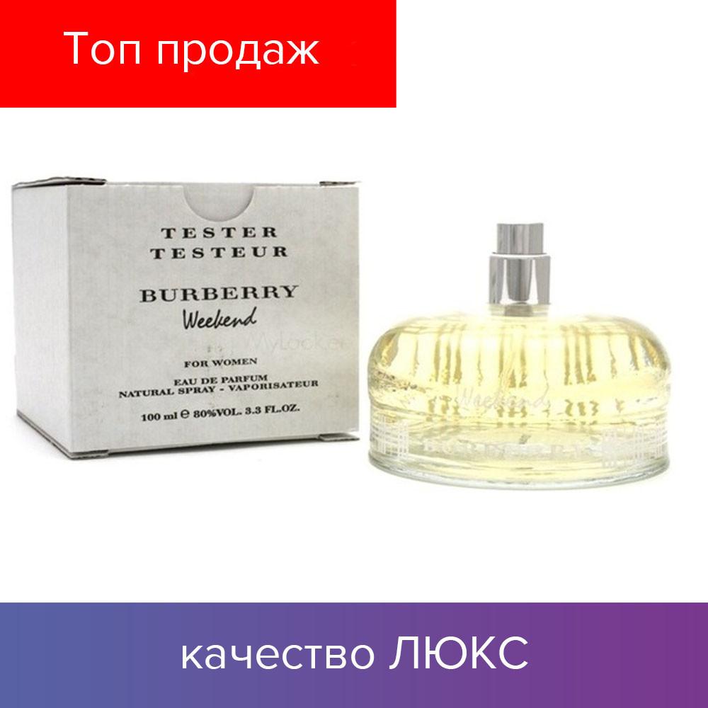 Tester Burberry Weekend Eau De Parfum 100 Ml тестер парфюм