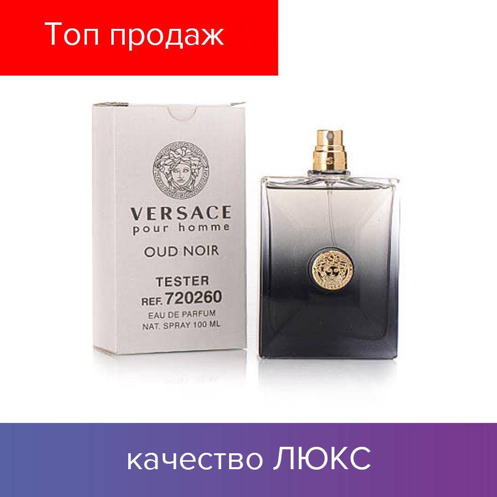 Tester Versace Pour Homme Oud Noir Eau De Parfum 100ml тестер