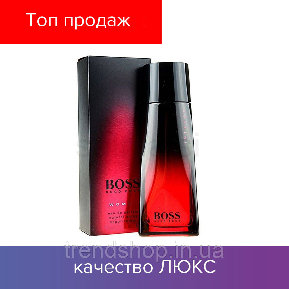 Hugo Boss Boss Intense Women Eau De Parfum 90 Ml парфюмированная