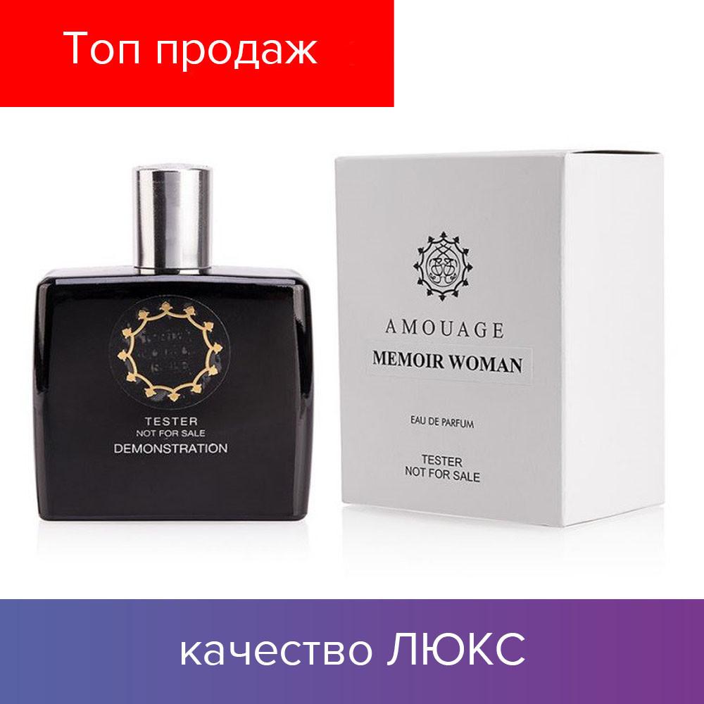 Tester Amouage Memoir Women Eau De Parfum 100 Ml тестер амуаж