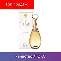 100 ml Christian Dior J'adore. Eau de Parfum | Парфюмированная вода Кристиан Диор Жадор 100 мл