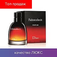 75 ml Christian Dior Fahrenheit Le Parfum.Eau de Parfum|Мужской парфюм Кристиан Диор Фаренгейт Ле Парфюм 75мл