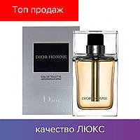 100 ml Christian Dior Homme. Eau de Toilette   Туалетная вода Кристиан Диор Хом 100 мл
