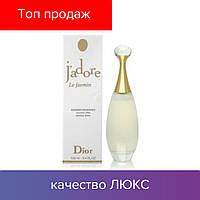 100 ml Christian Dior J`adore Le Jasmin Christian Dior. Eau de Toilette | Диор Жадор Жасмин 100 мл
