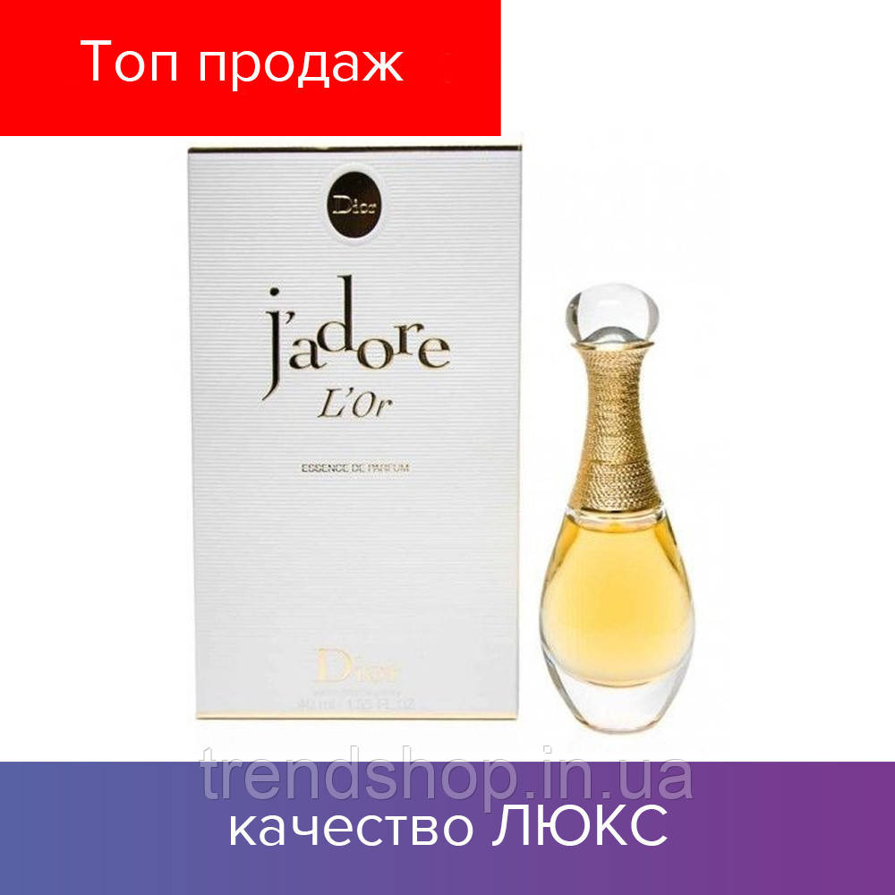 100 Ml Christian Dior Jadore Lor Essence Eau De Parfum
