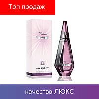 100 ml Givenchy Ange Оu demon Le Secret Elixir. Eau de Parfum|Живанши Ангел и Демон Ле Секрет Эликсир 100мл