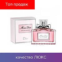Christian Dior Miss Dior. Eau de Parfum 100 ml | Парфюмированная вода Мисс Диор 100 мл