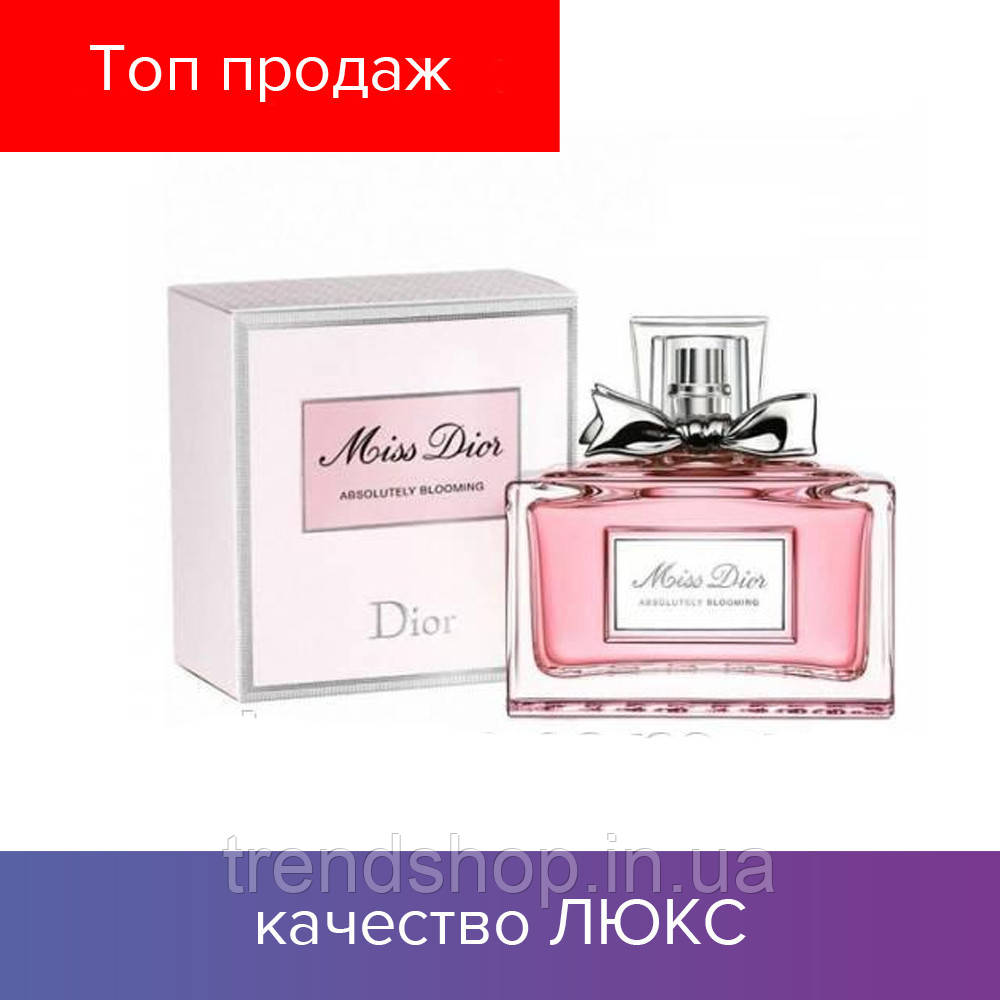 Christian Dior Miss Dior Eau De Parfum 100 Ml парфюмированная