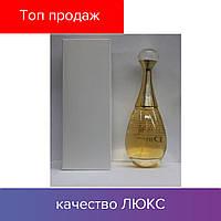Tester Christian Dior J'adore. Eau de Parfum 100 ml \ Тестер парфюмированная вода Диор Жадор 100 мл