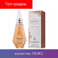 Givenchy Ange ou demon Le Secret Edition Croisiere. Eau de Parfum 100 ml | Живанши Ангел и Демон 100 мл