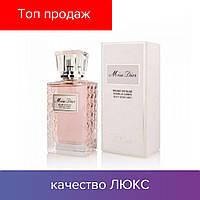 Christian Dior Miss Dior Brume Soyeuse pour le Corps Eau de Toilette 100 ml | Туалетная вода Мисс Диор 100 мл