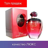 Christian Dior Hypnotic Poison. Eau de Toilette 100 ml | Женская туалетная вода Кристиан Диор 100 мл