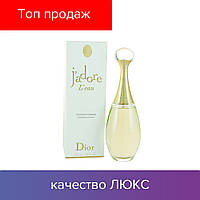 Christian Dior J`adore L`eau Cologne Flole. Eau de Cologne 100 ml | Женская туалетная вода Диор 100 мл