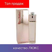Christian Dior Addict Shine. Eau de Toilette 100 ml | Женская туалетная вода Кристиан Диор Аддикт Шайн 100 мл