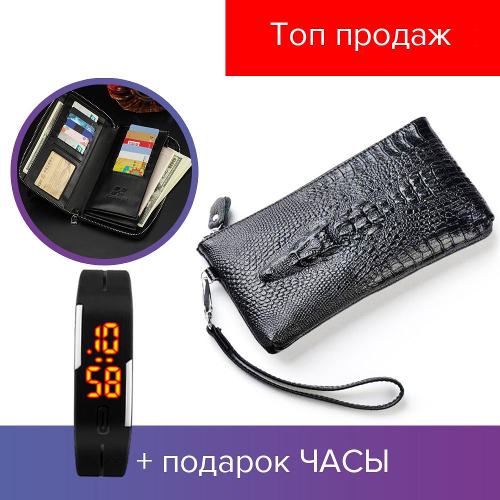Bailini Alligator Lacoste - мужской кошелек, клатч, портмоне, визитница, черный