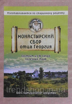 50 гр. Монастырский сбор Отца Георгия из 16 трав