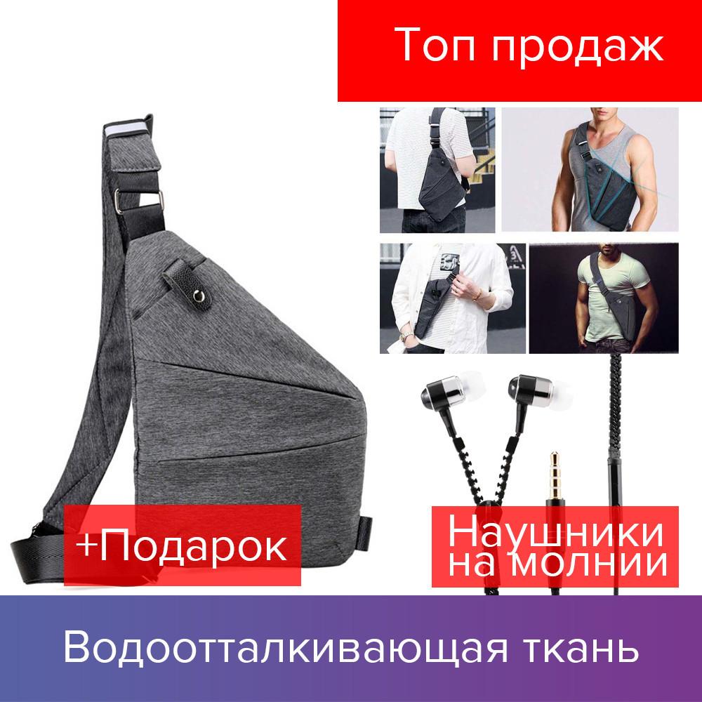 CROSS BODY - мужская сумка мессенджер, через плечо, серая, водонепроницаемая