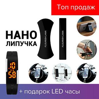 FLOURISH LAMA - универсальный держатель в машину, авто, телефона, подставка, планшета, смартфона, нано липучка