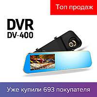 Видеорегистратор - зеркало заднего вида, DVR DV-400, регистратор, 2019