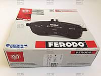 Тормозные колодки передние Ferodo FDB527 ВАЗ 2108-2115, 2110-12, Калина, Приора.