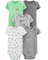 Боди с коротким рукавом для новорожденных мальчиков 6-9-12-18-24 мес. Динозаврик Carter's (США)