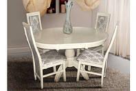 Стол обеденный Престиж слоновая кость, фото 1