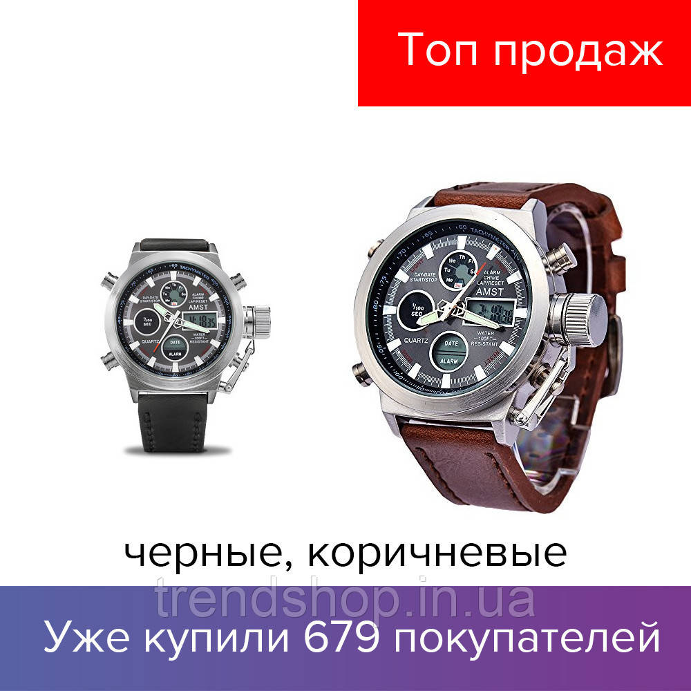 AMST 3003 мужские наручные часы, кварцевые, армейские, военные АМСТ (55000995)