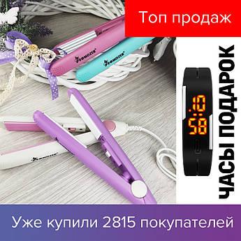 Мини утюжок гофре Pro Mozer +LED ЧАСЫ  | Дорожный выпрямитель, щипцы, стайлер для выпрямления волос в сумочку