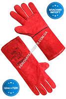 Перчатка Крага Seven на подкладке красная длинная SP69245, 10 р.