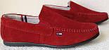 Style! Tommy Hilfiger! Мужские в стиле Томми Хилфигер красные замшевые мокасины, фото 3