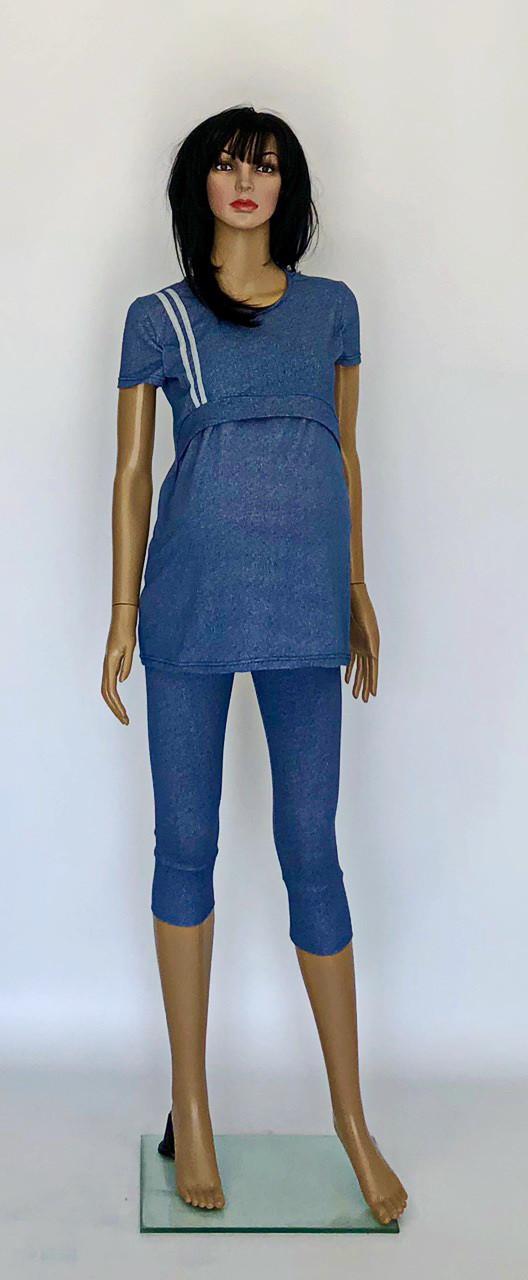 Костюм из хлопкового трикотажа синего цвета с футболкой для кормления 44-50 р