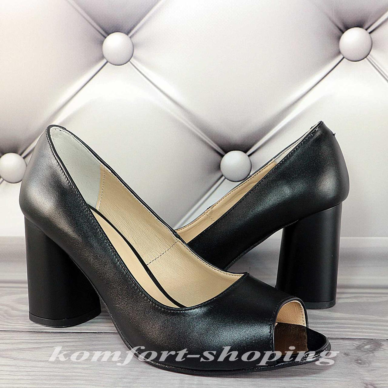 Туфли  женские  кожаные , черные  V 1244