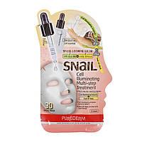 Маска 3D тканевая для сияния Мульти-степ+сыворотка под маску 2мл+23мл Purederm