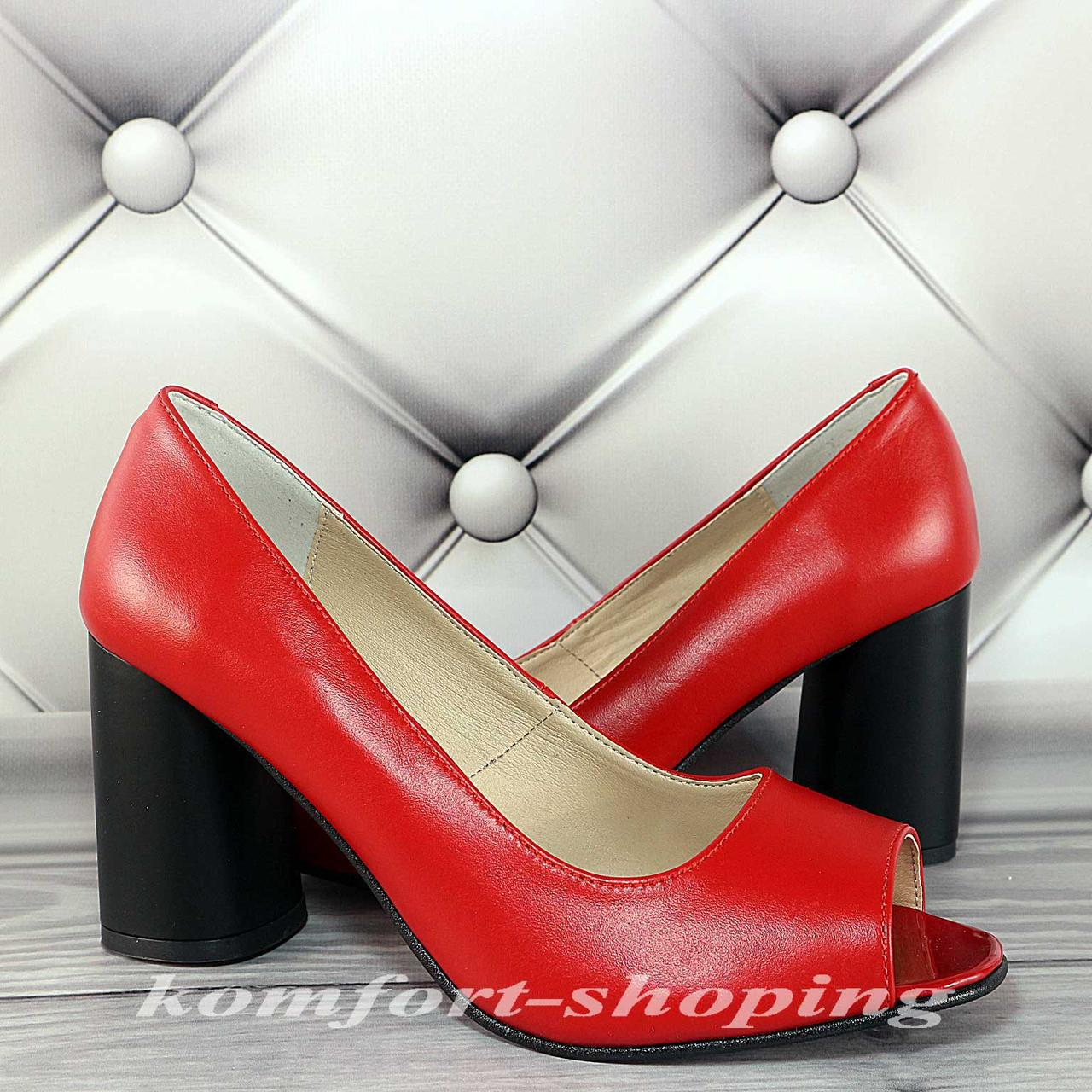 Туфли  женские  кожаные , красные  V 1244
