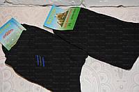 Носки мужские.Теплые, р.43-45. Махровые