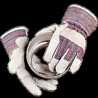 Перчатки кожаные (спилок) комбинированные