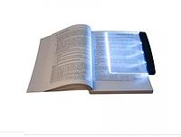 LED лампа Noblest Art  для подсветки книг (LY3065), фото 1